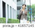 OL 営業 ビジネスシーンの写真 41657145