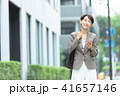 OL 営業 ビジネスシーンの写真 41657146
