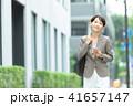 OL 営業 ビジネスシーンの写真 41657147