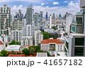 ビルディング 大都会 ビジネス 仕事 シティ イメージ タイ バンコク マンハッタン ニューヨーク 41657182