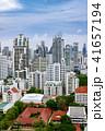 ビルディング 大都会 ビジネス 仕事 シティ イメージ タイ バンコク マンハッタン ニューヨーク 41657194