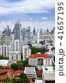 ビルディング 大都会 ビジネス 仕事 シティ イメージ タイ バンコク マンハッタン ニューヨーク 41657195