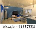 夏の部屋 41657558