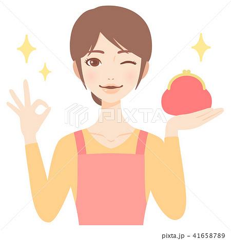 がま口財布を持つやりくり上手な若い主婦 エプロン 美人 フラット イラスト 41658789