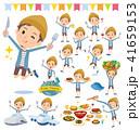 男性 食事 食のイラスト 41659153