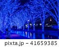 クリスマス 冬 日本の写真 41659385