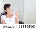 女性 人物 飲むの写真 41659503