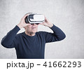 VR 人 男の写真 41662293
