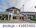 嵯峨嵐山駅 駅舎 駅の写真 41663402