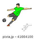 サッカー 選手 目標のイラスト 41664100