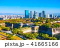 秋の大阪城と超高層ビル 41665166