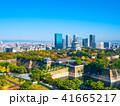 秋の大阪城と超高層ビル 41665217