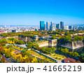秋の大阪城と超高層ビル 41665219