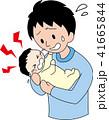 父親と泣く赤ちゃんのカラーイラスト 41665844