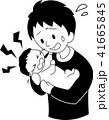 父親と泣く赤ちゃんのモノクロイラスト 41665845