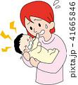 母親と泣く赤ちゃんのカラーイラスト 41665846