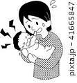 母親と泣く赤ちゃんのモノクロイラスト 41665847