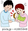 若い夫婦と泣く赤ちゃんのカラーイラスト 41665848