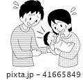 若い夫婦と泣く赤ちゃんのモノクロイラスト 41665849