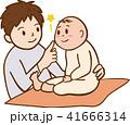 イクメン 赤ちゃん 親子のイラスト 41666314
