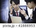 人物 ビジネスマン ビジネスの写真 41666953