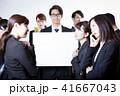 ビジネスパーソン 多数 メッセージ 41667043