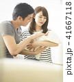 アジア人 女性 夫婦の写真 41667118