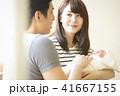 アジア人 女性 夫婦の写真 41667155