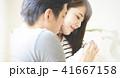 アジア人 女性 夫婦の写真 41667158