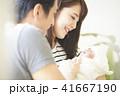 アジア人 女性 夫婦の写真 41667190