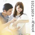夫婦 赤ちゃん 家族の写真 41667203