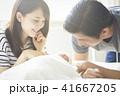 夫婦 赤ちゃん 家族の写真 41667205