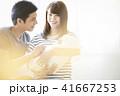 アジア人 女性 夫婦の写真 41667253