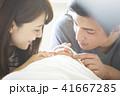 赤ちゃん 子育て 41667285