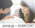 夫婦 赤ちゃん 子育ての写真 41667287