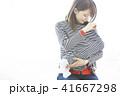 赤ちゃん 子育て 41667298