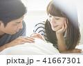 赤ちゃん 家族 子育ての写真 41667301