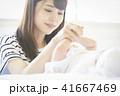 赤ちゃん 親子 母親の写真 41667469
