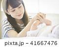 赤ちゃん 母子 母親の写真 41667476