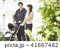 赤ちゃん 子育て 41667482