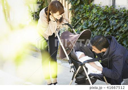 赤ちゃん 子育て 41667512