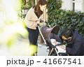 赤ちゃん 家族 子育ての写真 41667541