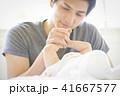 赤ちゃん 親子 父親の写真 41667577