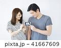 夫婦 白バック 妊娠の写真 41667609