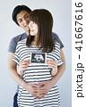 夫婦 二人 妊娠の写真 41667616