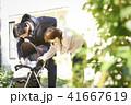 赤ちゃん 家族 子育ての写真 41667619