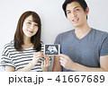 夫婦 白バック 妊娠の写真 41667689