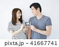 夫婦 二人 妊娠の写真 41667741