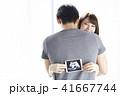 夫婦 赤ちゃん 二人の写真 41667744