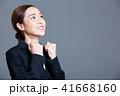 女性 カラーバック ビジネスの写真 41668160